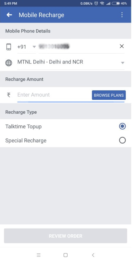 recharge-type